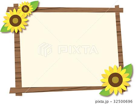 ひまわり木枠のイラスト素材 32500696 Pixta