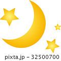 月 星 ベクターのイラスト 32500700