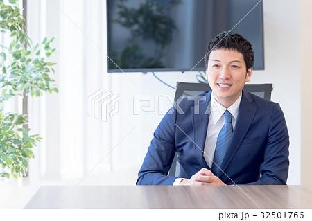 ビジネスマン、オフィス、コンサルタント 32501766
