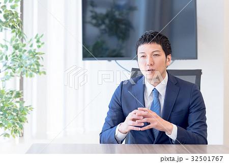 ビジネスマン、オフィス、コンサルタント 32501767