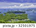 長崎の九十九島(展海峰) 32501975