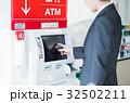 コンビニ(ATM) 32502211