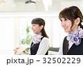 ビジネスウーマン コンシェルジュ 笑顔の写真 32502229