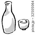 酒 日本酒 熱燗のイラスト 32505064