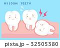 マンガ 愛らしい 歯のイラスト 32505380