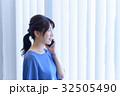 女性 ビジネスウーマン オフィスの写真 32505490