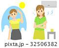 暑い&寒い(女性) 32506382