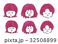 くせ毛 ぼさぼさ ハネ 広がり 髪の毛 悩み イラスト 32508899