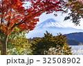富士山 紅葉 モミジの写真 32508902