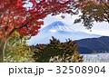 富士山 紅葉 モミジの写真 32508904