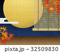 簾と縁側 満月と紅葉 32509830