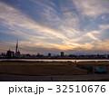 河川敷 土手 川の写真 32510676