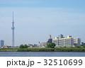 街並み 河川敷 川の写真 32510699