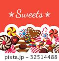 お菓子 ベクトル チョコレートのイラスト 32514488
