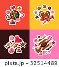 お菓子 ベクトル チョコレートのイラスト 32514489