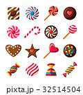 お菓子 ベクトル チョコレートのイラスト 32514504