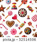 お菓子 ベクトル チョコレートのイラスト 32514506