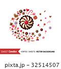 お菓子 ベクトル チョコレートのイラスト 32514507