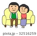 家族 夫婦 ソファーのイラスト 32516259