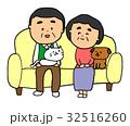 家族 ソファー おじいちゃんのイラスト 32516260