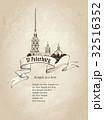 St. Petersburg landmark, Russia. City background 32516352