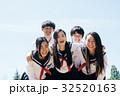 人物 高校生 生徒の写真 32520163
