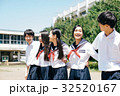 高校生たち 32520167