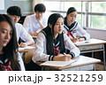 人物 高校生 生徒の写真 32521259