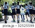 マラソン大会 32525599
