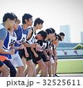 マラソン大会 32525611