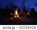 林間学校 キャンプファイヤー 32526426