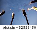 松明 火 炎の写真 32526450