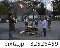 林間学校 キャンプファイヤー 32526459