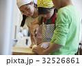 林間学校 料理する小学生 32526861