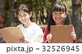 林間学校 写生する小学生 32526945