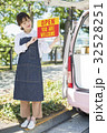人物 女性 キッチンカーの写真 32528251