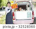 人物 女性 キッチンカーの写真 32528360