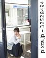 人物 女性 カフェの写真 32528494