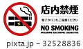禁煙 マーク タバコのイラスト 32528836