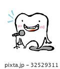 歯 キャラ キャラクターのイラスト 32529311