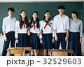 人物 高校生 生徒の写真 32529603