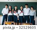 人物 高校生 生徒の写真 32529605