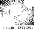 吹き出し 集中線 アメコミのイラスト 32531291