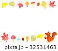 秋 水彩 フレームのイラスト 32531463