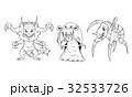 Cartoon Vector set of Monsters  32533726