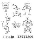 Cartoon Vector Robot Set 32533809