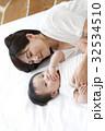 赤ちゃん 親子 母親の写真 32534510
