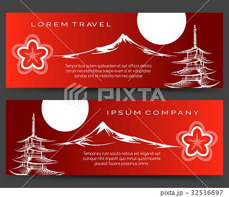 Japan pagoda and fuji mount banners 32536697