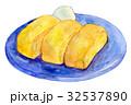 水彩イラスト 食品 卵焼き 32537890