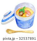 水彩イラスト 食品 茶碗蒸し 32537891